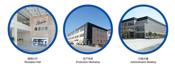 Profile - E-Lan Car Components Manufacture(Pinghu) Co ,Ltd